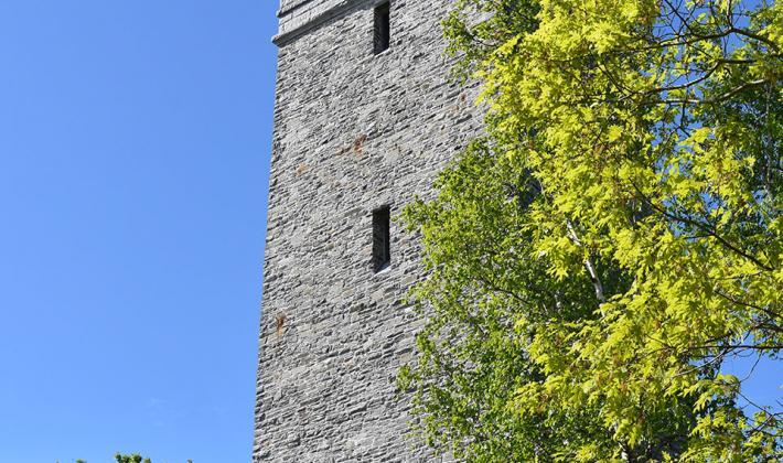 Dingle Tower 1